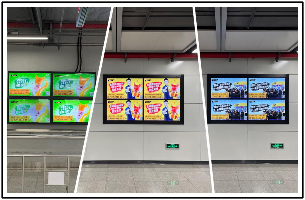 「我很芒」正式亮相深圳地铁,触发新一轮视觉盛宴!