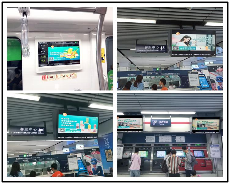 往事若茶&杭州地铁