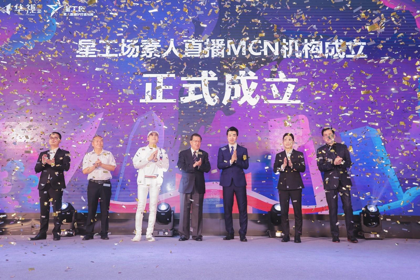 全民直播_创新未来――星工场素人直播MCN机构成立,全国(深圳)网络直播基地揭牌仪式
