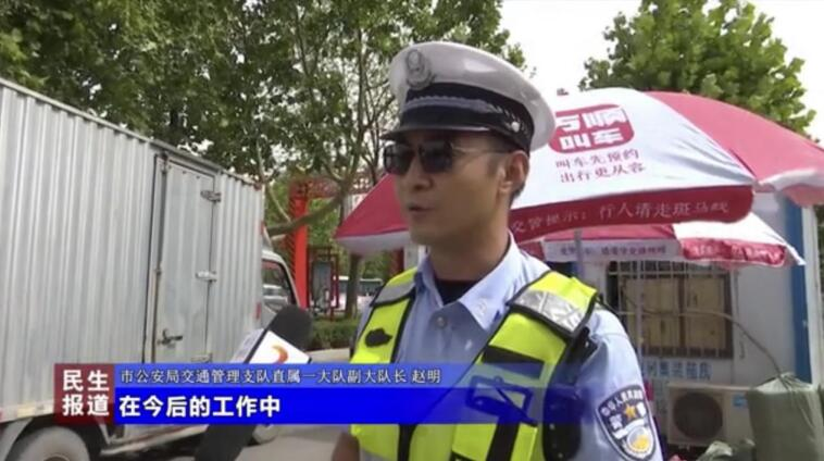 万顺叫车周口分公司慰问交通警察,为炎炎夏日送去一份清凉