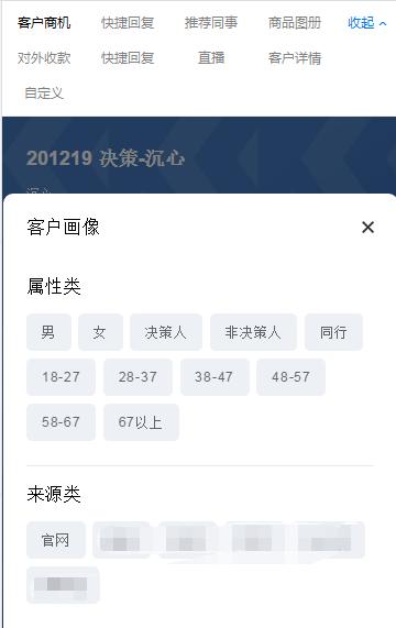 微信截图_20210107223240_副本.jpg
