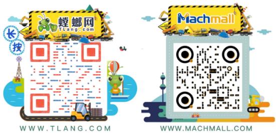 【千帆齐发】2020上海宝马展徐工电商螳螂网赋能入驻商,共赢未来