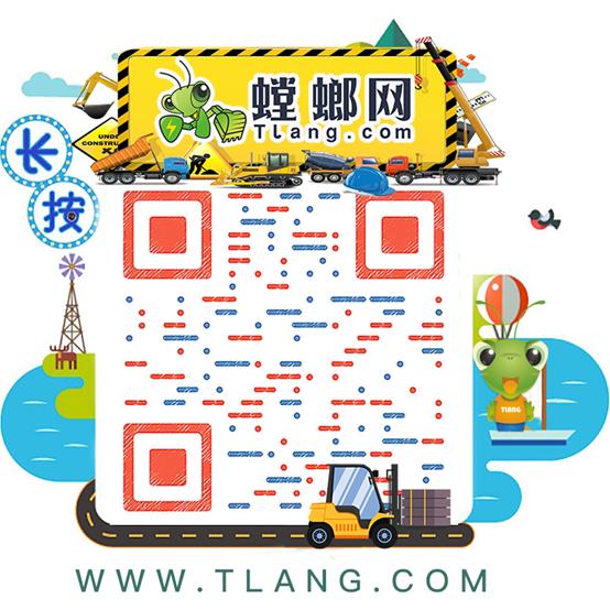 官宣 | 徐工电商官网全新版本上线! 螳螂网 商业资讯 第6张