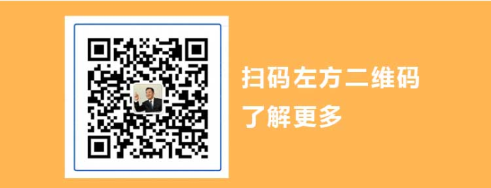 微信截图_20200619084415.png