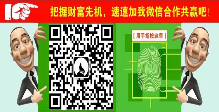 绿色篮子拼团最高市场扶持政策(新人必看) 广告商讯 第3张