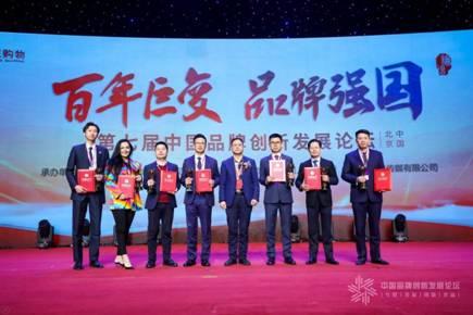 2020中国品牌榜·金鼎奖获奖合影(大图)