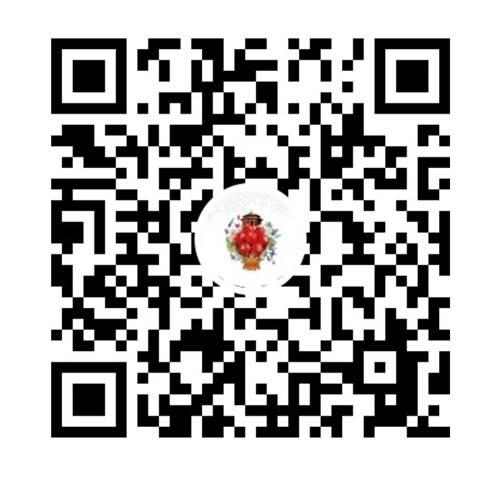 9.1世界抗痛风日丨全民抗痛风 健康中国行,我们在行动!19:00抗风竤视频号直播间等你 广告商讯 第2张