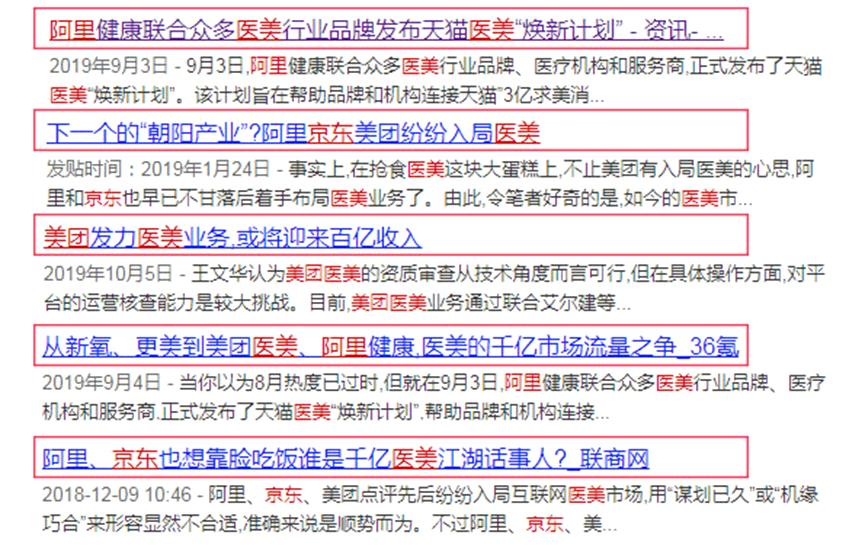 新闻源图4.png