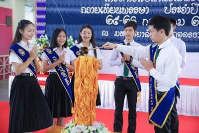 泰国乌隆 他尼皇家大学