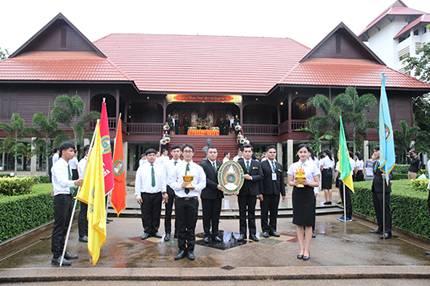泰国公立大学、皇家大学排名前三百年名校 乌隆他尼皇家大学 商业资讯 第2张