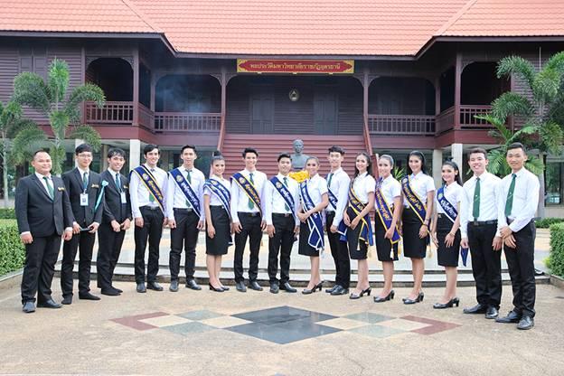 泰国公立大学、皇家大学排名前三百年名校 乌隆他尼皇家大学 商业资讯 第3张