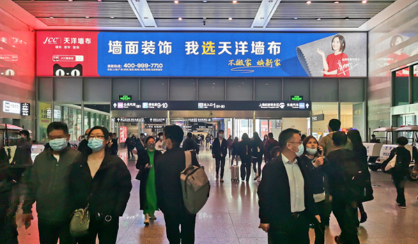 上海虹桥.jpg
