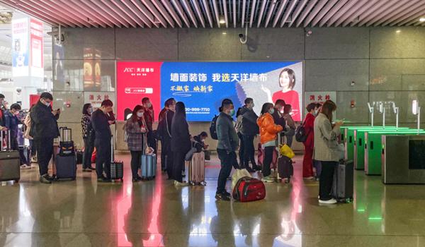 南京南.jpg