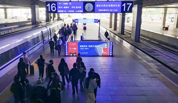 成都东站.jpg