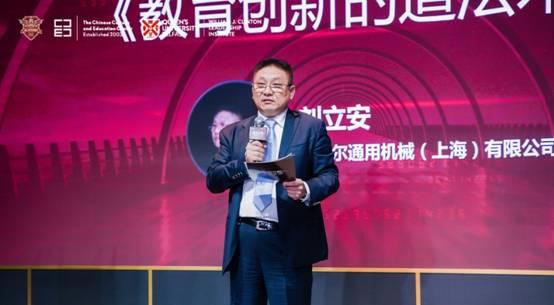 "CCEC ""数创共融 智领未来""盛典开幕 与ECI大咖一起共建创新未来 业界 第4张"