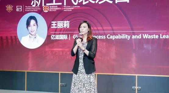 "CCEC ""数创共融 智领未来""盛典开幕 与ECI大咖一起共建创新未来 业界 第8张"