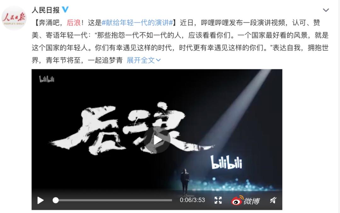 """北三环北京书院,掀起豪宅的""""后浪"""""""