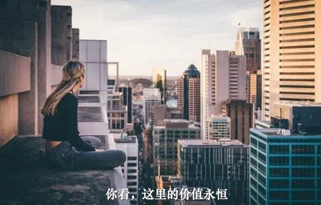 留在北京三环,到底有多难?