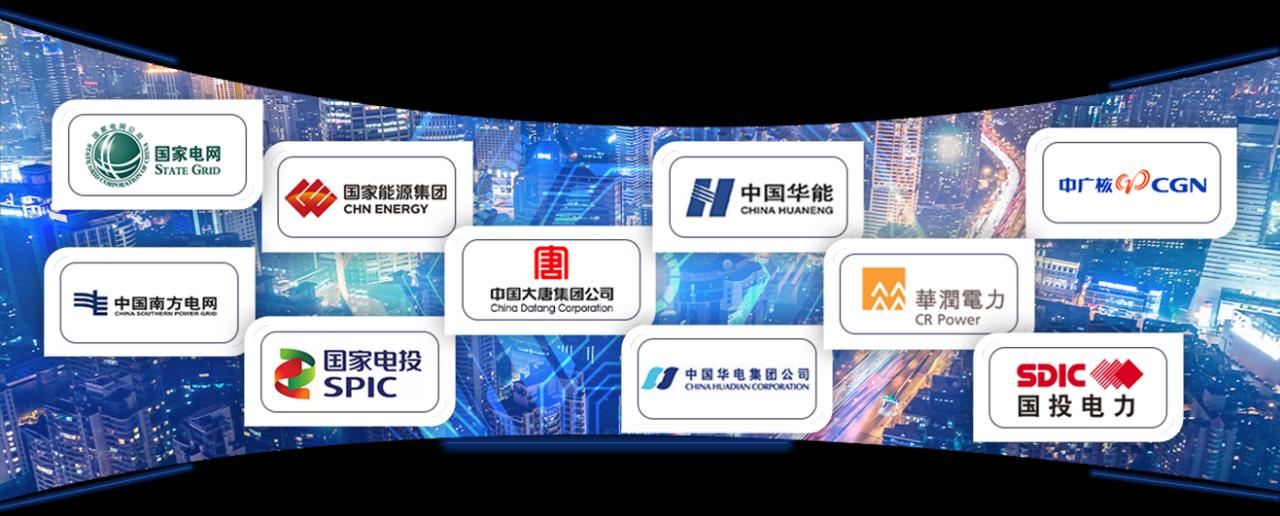 """天创机器人成功服务电力体系""""新五大三小两网"""" 商业资讯 第2张"""