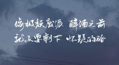 晋安证券杨海:散户如何摆脱心理羁绊