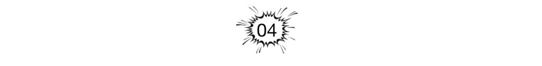四.png