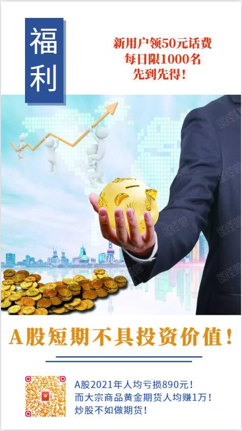 联盛环球投资:黄金将要突破2000美元!国际金价走强