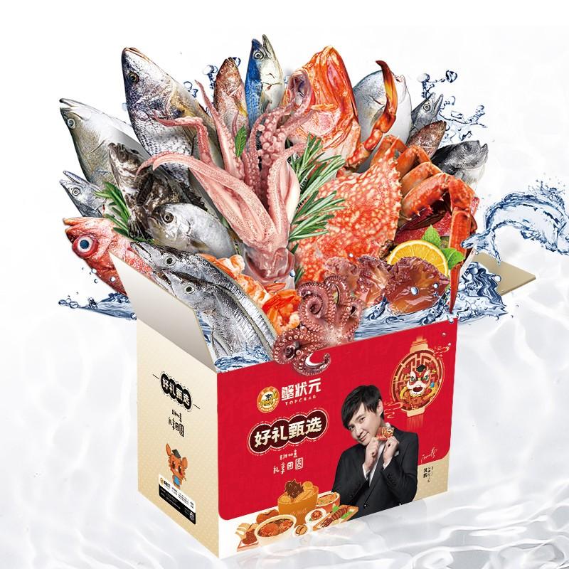 蟹状元海鲜礼盒20201215.jpg