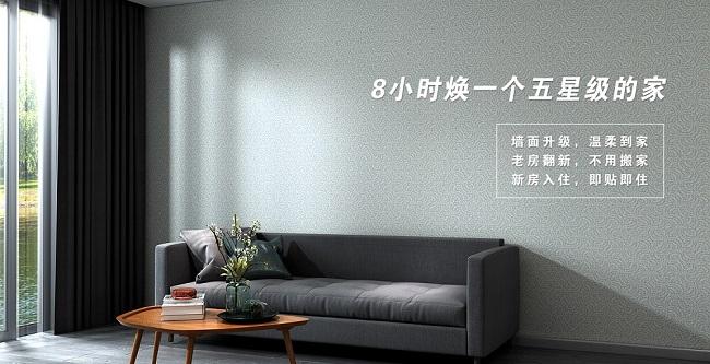 官网首页banner尺寸24.jpg