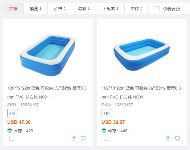 充气泳池产品图.png