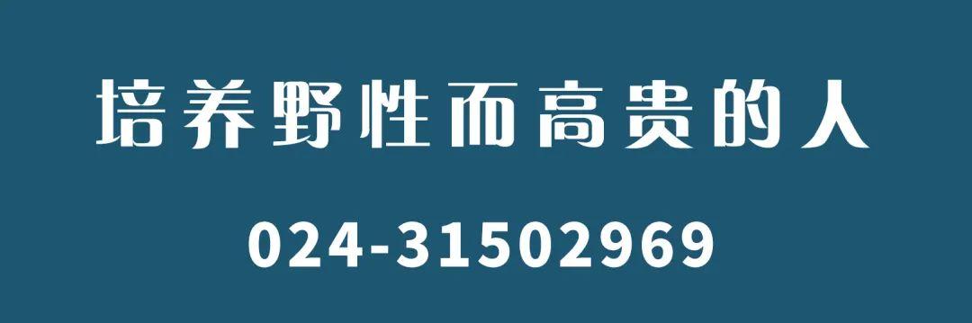 微信图片_20210131161301.jpg