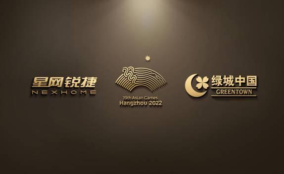 @Future,星网锐捷NexHome中标2022年杭州亚运村智能家居项目