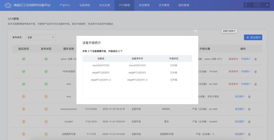 图形用户界面, 应用程序, Teams 描述已自动生成