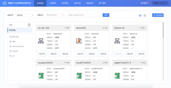 图形用户界面, 应用程序 描述已自动生成