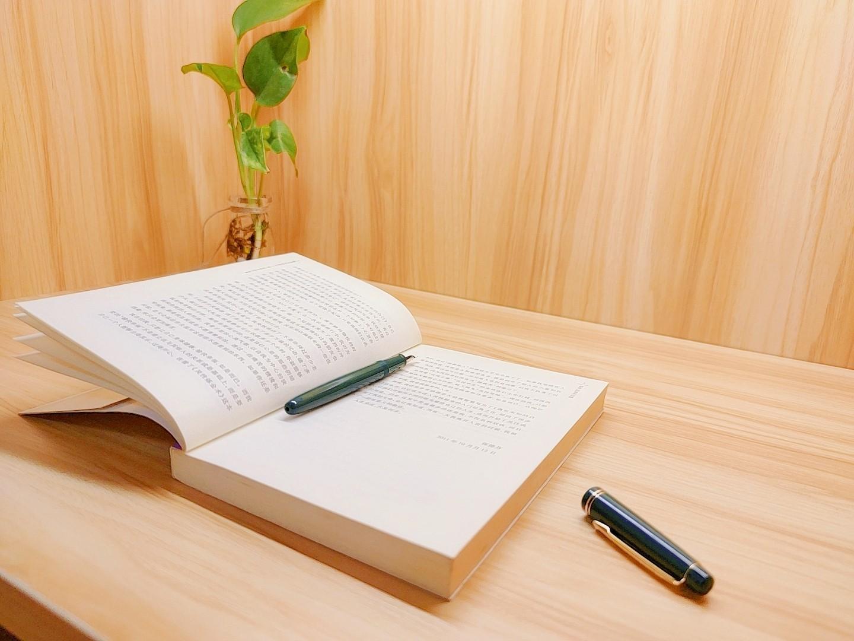 自贡得到共享自习室:别在家磨洋工了,来这里高效学习 商业资讯 第2张