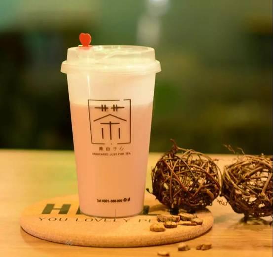 愿茶-01
