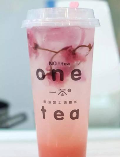 一茶-01