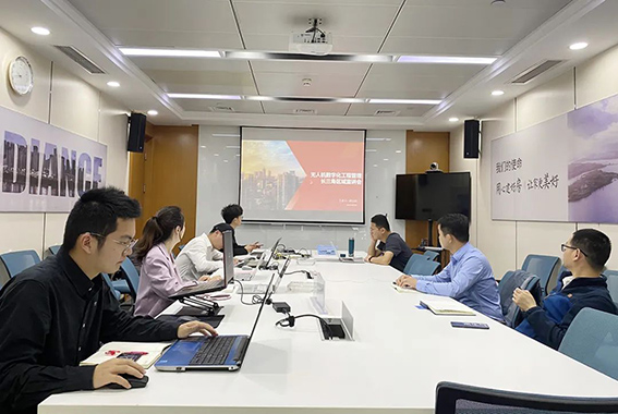 金辉集团正式上线奇志云平台,打造项目全流程精细化运营