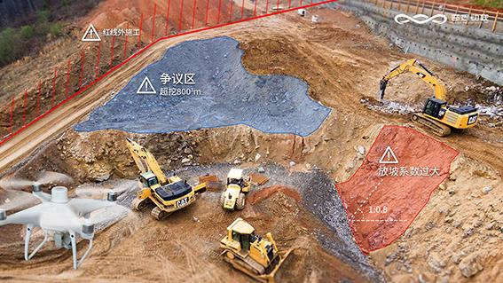 奇志科技为土方工程节约上千万成本的黑科技,万科、保利都在用 商业资讯 第2张
