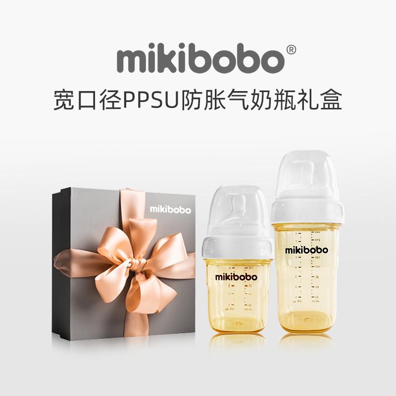 hegen奶瓶和贝亲哪个好,新手宝妈选mikibobo奶瓶,新生儿奶瓶 电商 第1张