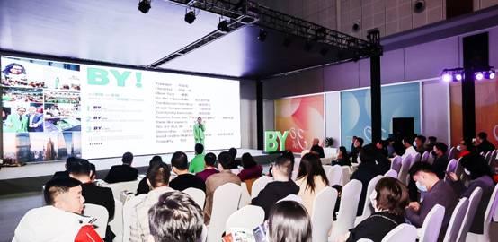 上海刮起新消费风暴 BY年轻化实验室成中国年轻商业引擎