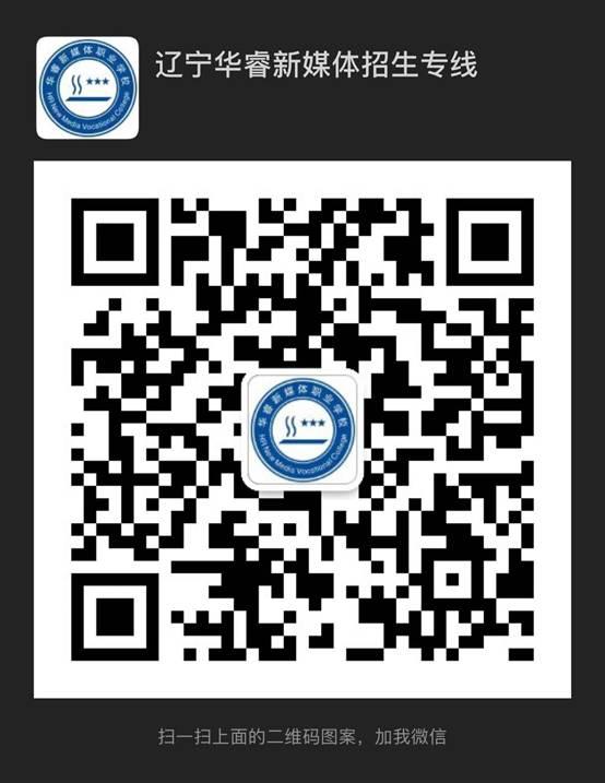 微信图片_20200516184030.jpg