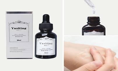 雅斯汀寡肽原液护肤界的新宠