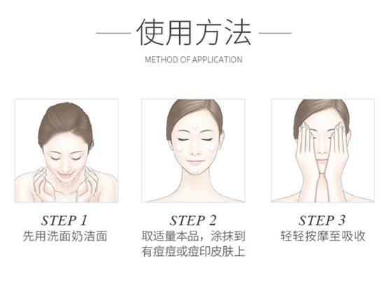 幕肤使用方法