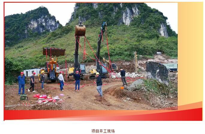 鑫金山广西松宇飞展矿业年产430万吨砂石骨料生产线正式开建