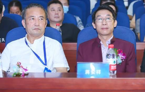蒋安祥出任主任,中国科学院云计算中心优秀传统文化大数据联合实验室成立
