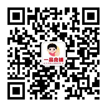 微信图片_20200706112621.jpg