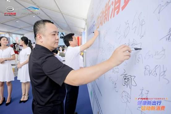 广汽传祺2020广东高速车主节今日大槐服务区燃情开幕!
