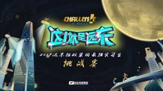 /Users/yuwen/Desktop/主背景2.jpg