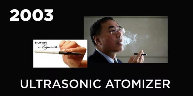 中国东北大叔发明电子烟风靡全球,悦刻电子烟一手货源批发网站有人知道吗? 电商 第1张