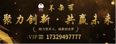 20210107144345470827.jpg